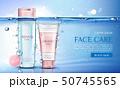 Micellar water and scrub cosmetic bottles mockup 50745565