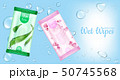 Wet wipes for skin care packages mockup banner 50745568