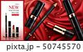 Lipstick cosmetics make up beauty product banner. 50745570