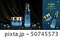 Night cosmetics beauty cream and serum banner 50745573