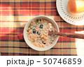 健康的なグラノーラ朝食、ミューズリー、豆乳、新鮮な牛乳のシリアル、ロハスとロカボ食品 50746859