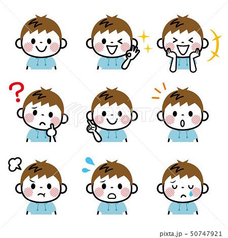 男の子 表情セット 50747921