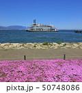 琵琶湖 観光 外輪船 2019( 大津湖岸なぎさ公園 ) 50748086