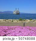 琵琶湖 観光 外輪船 2019( 大津湖岸なぎさ公園 ) 50748088