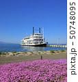 琵琶湖 観光 外輪船 2019( 大津湖岸なぎさ公園 ) 50748095