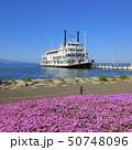 琵琶湖 観光 外輪船 2019( 大津湖岸なぎさ公園 ) 50748096
