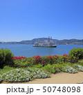 琵琶湖 観光 外輪船 2019 50748098