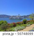 琵琶湖 観光 外輪船 2019 50748099