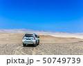 《世界一周ドライブ》ペルーの砂漠地帯 50749739