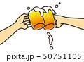 ビール 乾杯 お酒のイラスト 50751105