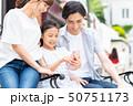 家族(スマホ) 50751173