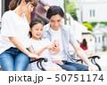 家族(スマホ) 50751174