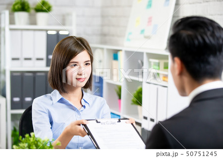 Asian woman in job interview 50751245
