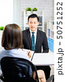 Asian man in job interview 50751252