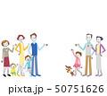 三世代家族 コピースペース ベクターのイラスト 50751626