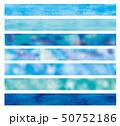 青い水彩の帯セット 50752186