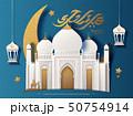 Ramadan white mosque and crescent 50754914