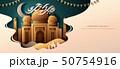 Ramadan with arabesque mosque 50754916