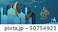 Light blue Ramadan Kareem design 50754923