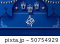 Blue Ramadan Kareem design 50754929