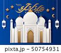 Ramadan white mosque and fanoos 50754931