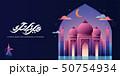 Ramadan calligraphy with mosque 50754934