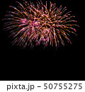 Colorful fireworks in black background 50755275