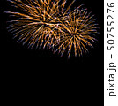 Colorful fireworks in black background 50755276