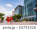 Cityscape of the Xinyi District in Taipei, TAIWAN. 50755326