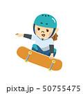 スケートボード 女性 50755475