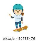 スケートボード 女性 50755476