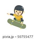 スケートボード 男性 50755477