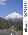 羊蹄山と一本道(ビューポイントパーキングからの眺め) 50755834