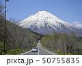 羊蹄山と一本道(ビューポイントパーキングからの眺め) 50755835