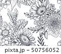 花 柄 パターンのイラスト 50756052