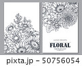 Set of two banners with beautiful flowers and plants in graphic style 50756054