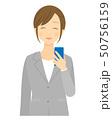 女性 スマホ スマートフォンのイラスト 50756159