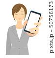 女性 スマホ スマートフォンのイラスト 50756173