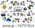 夏の海の素材セット 50757814