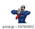 合掌スーツ 50760852