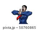 合掌スーツ 50760865