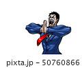 合掌スーツ 50760866