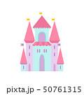 Cute Magic Castle, Fairytale Medieval Fortress, Colorful Fantasy Kingdom Cartoon Vector Illustration 50761315
