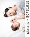 赤ちゃんとママ 50761619