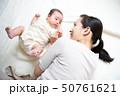 赤ちゃんとママ 50761621