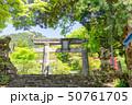 英彦山神宮 神宮 新緑の写真 50761705