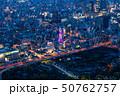 《大阪府》通天閣・都市夜景 50762757
