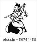サムライ samurai 武士のイラスト 50764458