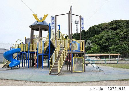 伊集院総合運動公園児童広場 50764915