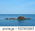 トド岩/小樽市 祝津 50765063